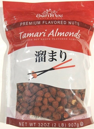 Picture of Suntree|Tamari Almonds